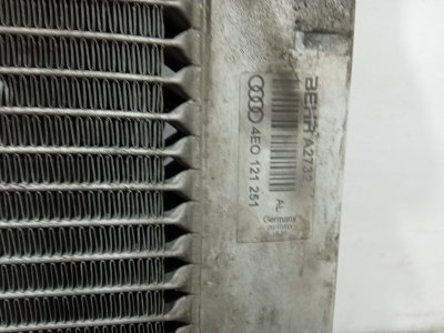 INTERCOOLER SEAT LEON (1P1) Reference